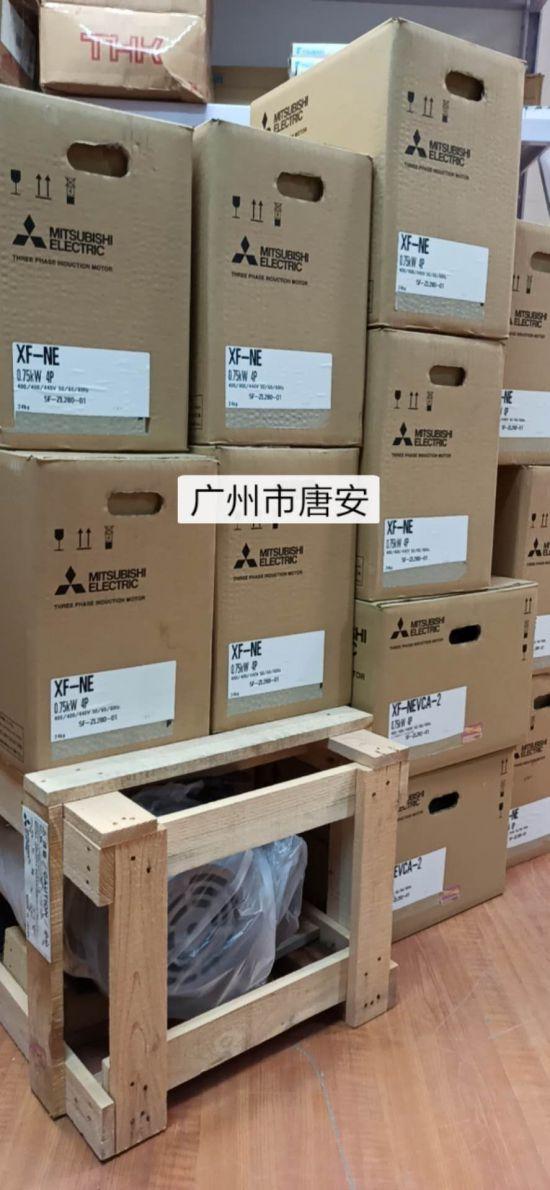MITSUBISHI三菱优德88手机下载客户端GM-SF 0.4k...