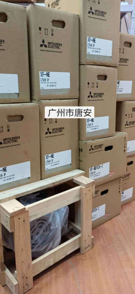 MITSUBISHI日本三菱GV-SB0.75kW...