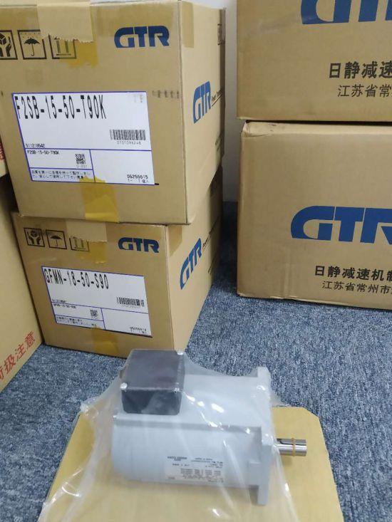 广州市w优德88w代理优德888网页版优德88手机下载客户端型号H2L40L15X-...