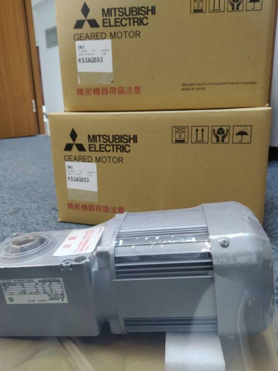 日本株式会社MITSUBISHI三菱优德88手机下载客户端GM-S...