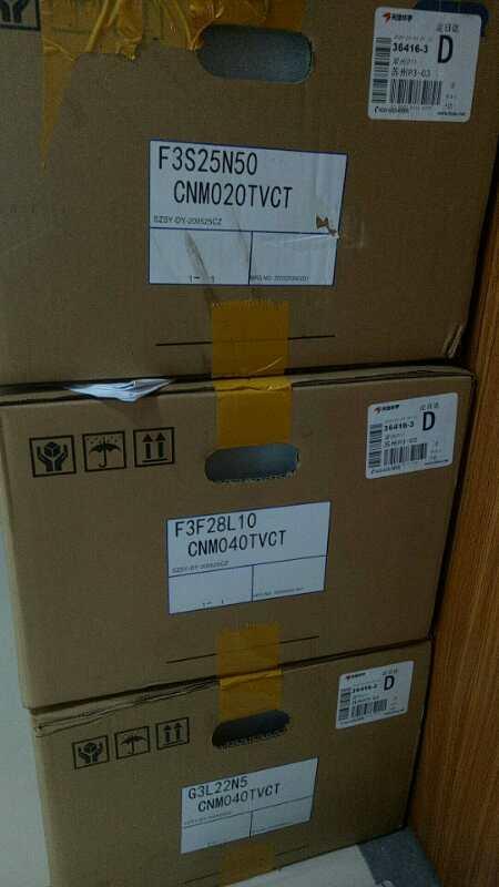 日本进口GTR优德888网页版齿轮减速电机FF40R5-MD0...