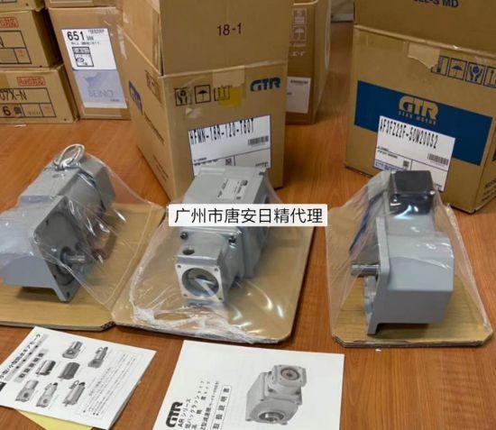 GTR优德888网页版齿轮电机GL12N80-CTBL15WT