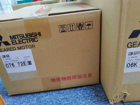 三菱减速马达GM-S-0.1KW-4P-1:50-...
